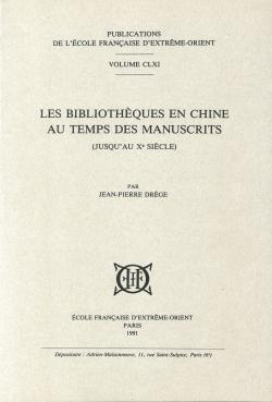 Les bibliothèques en Chine au temps des manuscrits