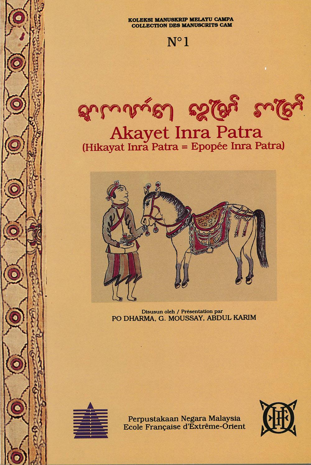 Akayet Inra Patra