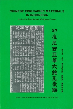Chinese Epigraphic Materials in Indonesia, vol. II (2 volumes)