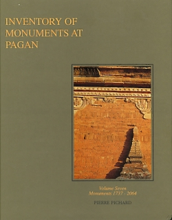 Inventory of monuments at Pagan = Pu gaṁ rheʺ hoṅʿʺ ʾa chokʿ ʾa um ̣myaʺ ʾa kroṅʿʺ ʾa rā cacʿ tamʿʺ
