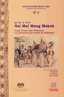 Nai Mai Mang Makah / Tuan Puteri dari Kelantan [La princesse qui venait du Kelantan]