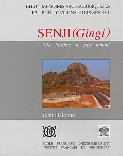 Senji (Ginji) : ville fortifiée du pays tamoul