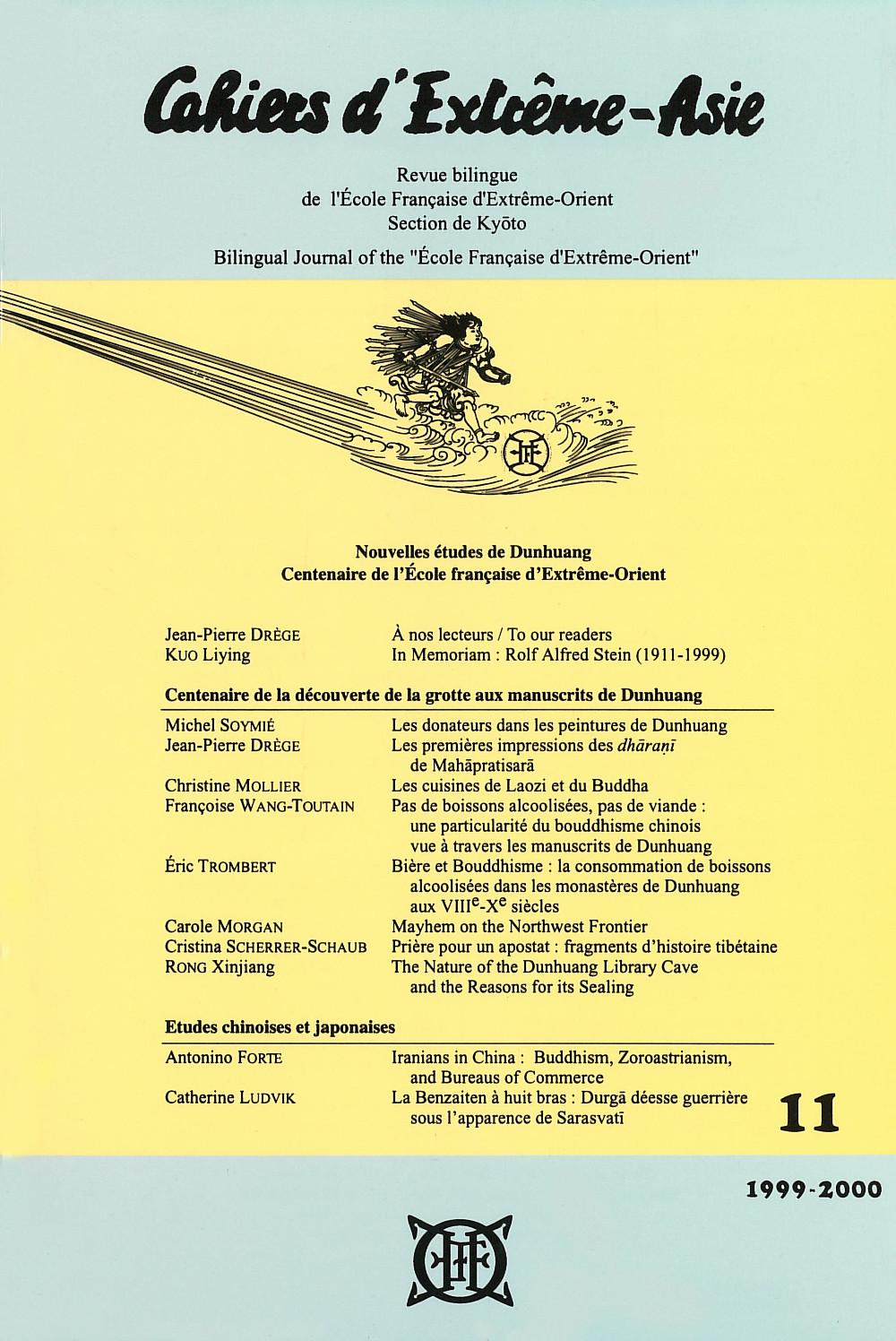 Cahiers d'Extrême-Asie 11 (1999-2000)