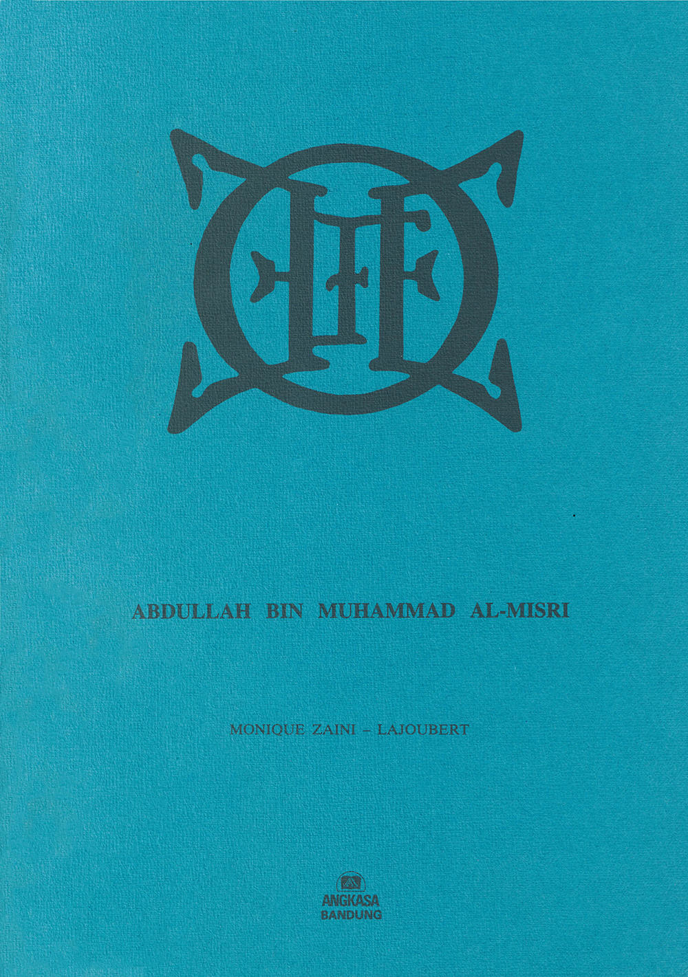 Abdullah bin Muhammad Al-Misri