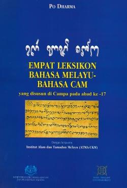 Empat Leksikon Bahasa Melayu-Bahasa Cam