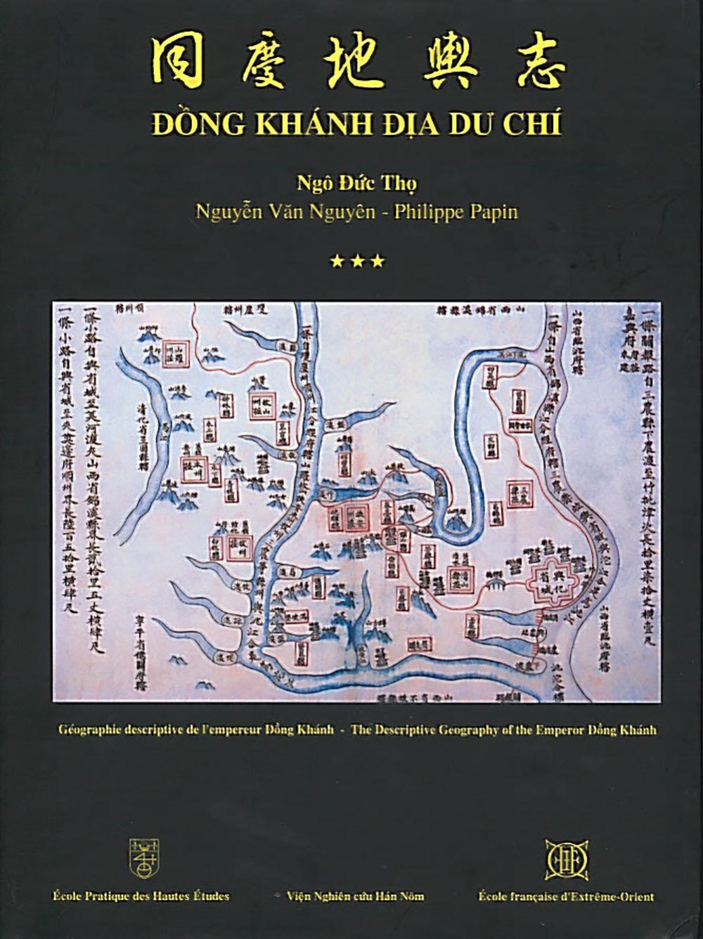 Dò̂ng Khánh đia dư chí = Géographie descriptive de l'empereur Dong Khanh = The descriptive geography of the Emperor Dong Khanh
