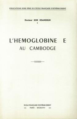 L'hémoglobine E au Cambodge