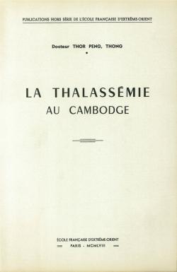 La Thalassémie au Cambodge