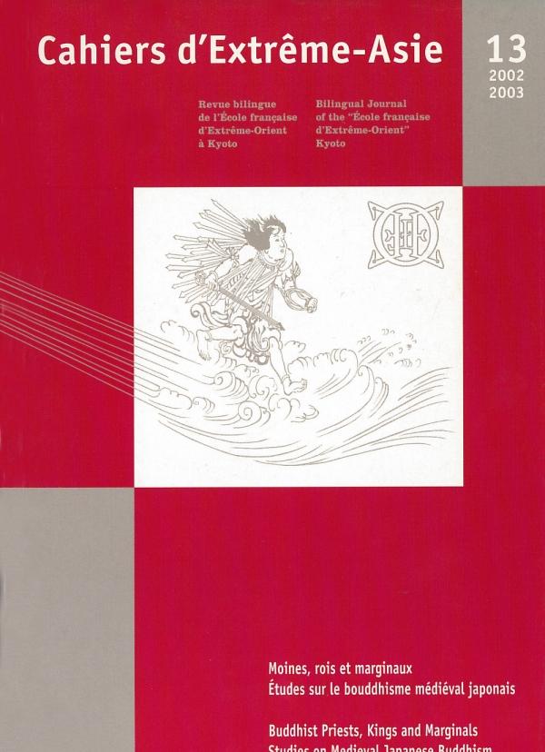 Cahiers d'Extrême-Asie 13 (2002-2003)
