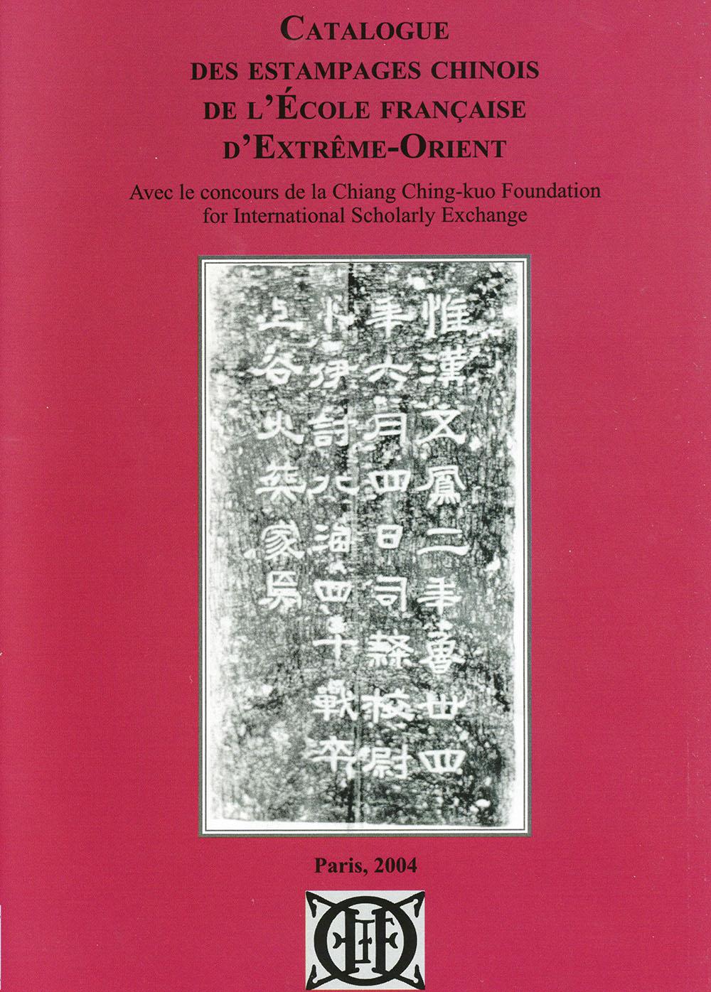 Catalogue des estampages de l'École française d'Extrême-Orient