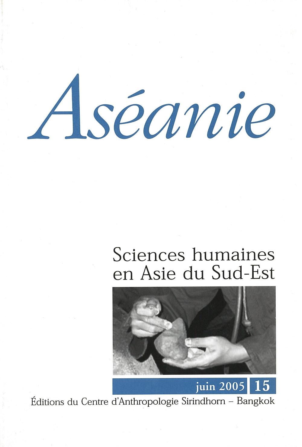 Aséanie 15 (juin 2005)