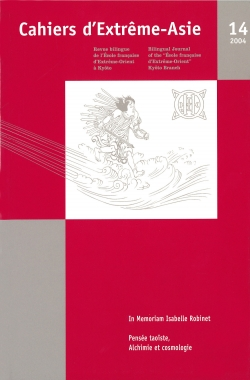 Cahiers d'Extrême-Asie 14 (2004)