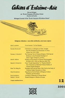 Cahiers d'Extrême-Asie 12 (2001)