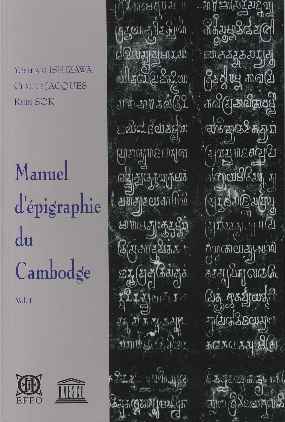 Manuel d'épigraphie du Cambodge
