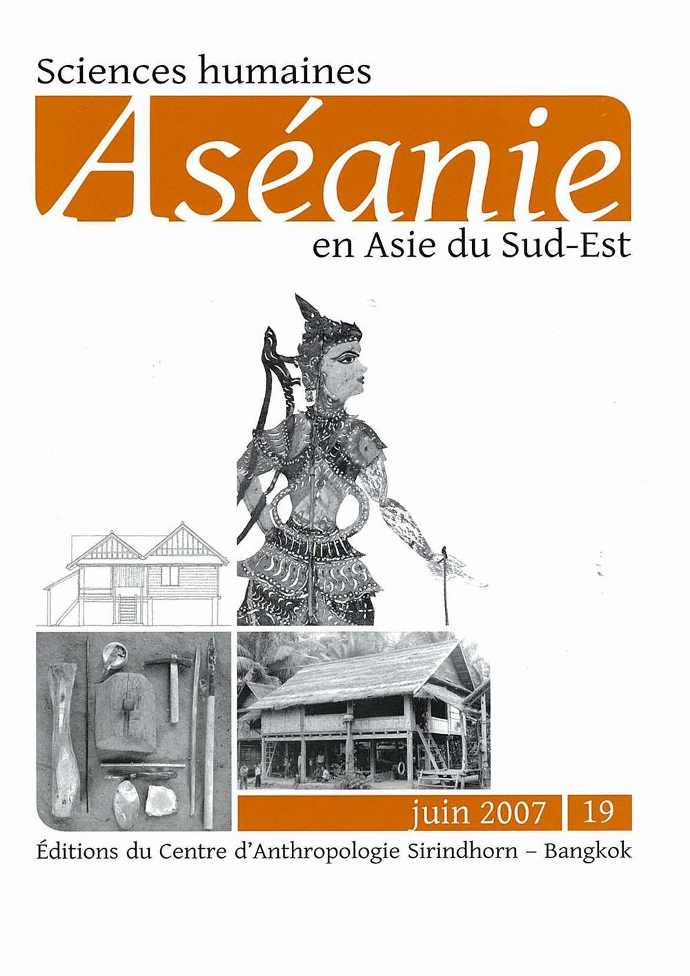 Aséanie 19 (juin 2007)