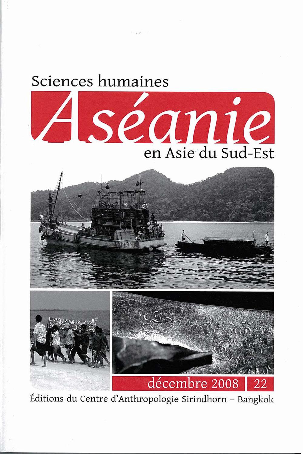Aséanie 22 (décembre 2008)