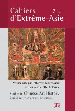 Cahiers d'Extrême-Asie 17 (2008)