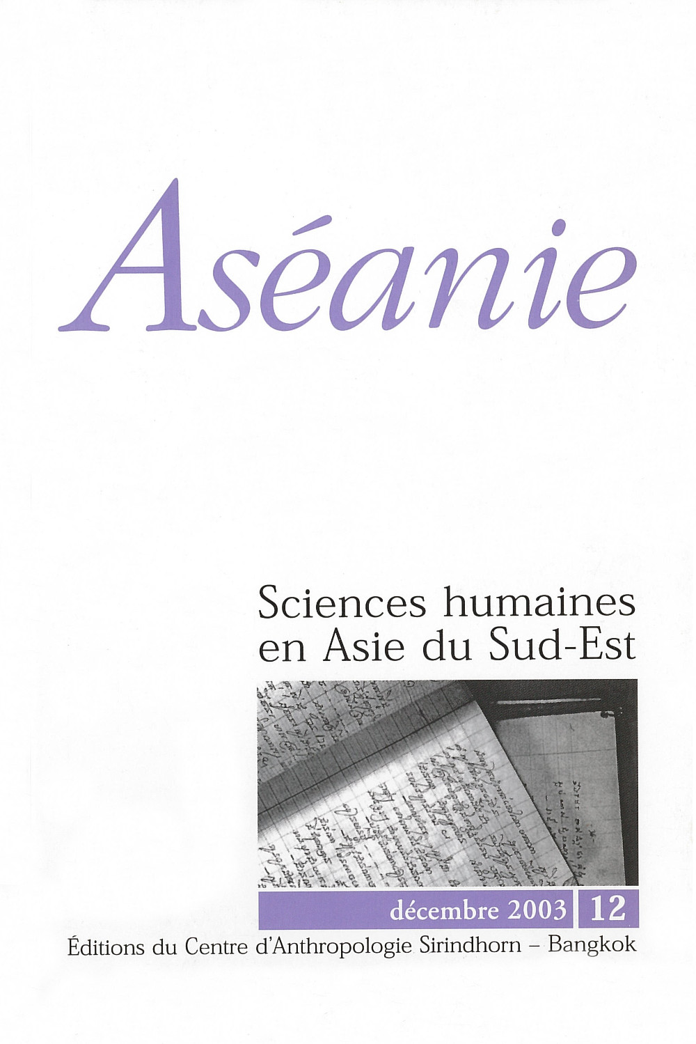 Aséanie 12 (décembre 2003)