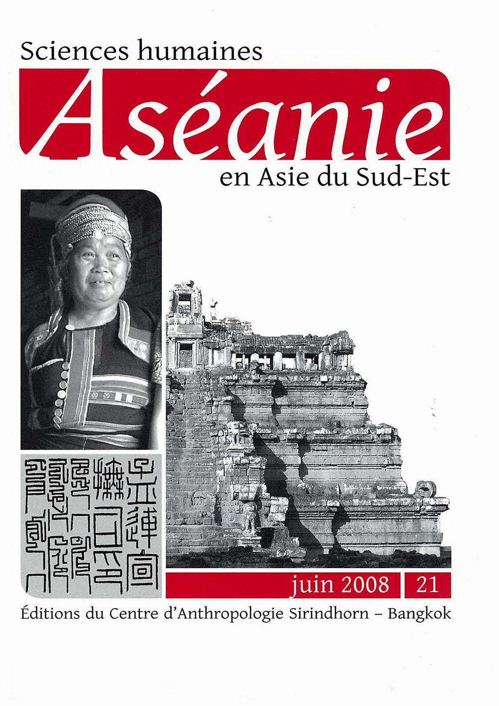 Aséanie 21 (juin 2008)