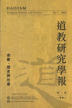 Daoism: Religion, History and Society 1 (2009)