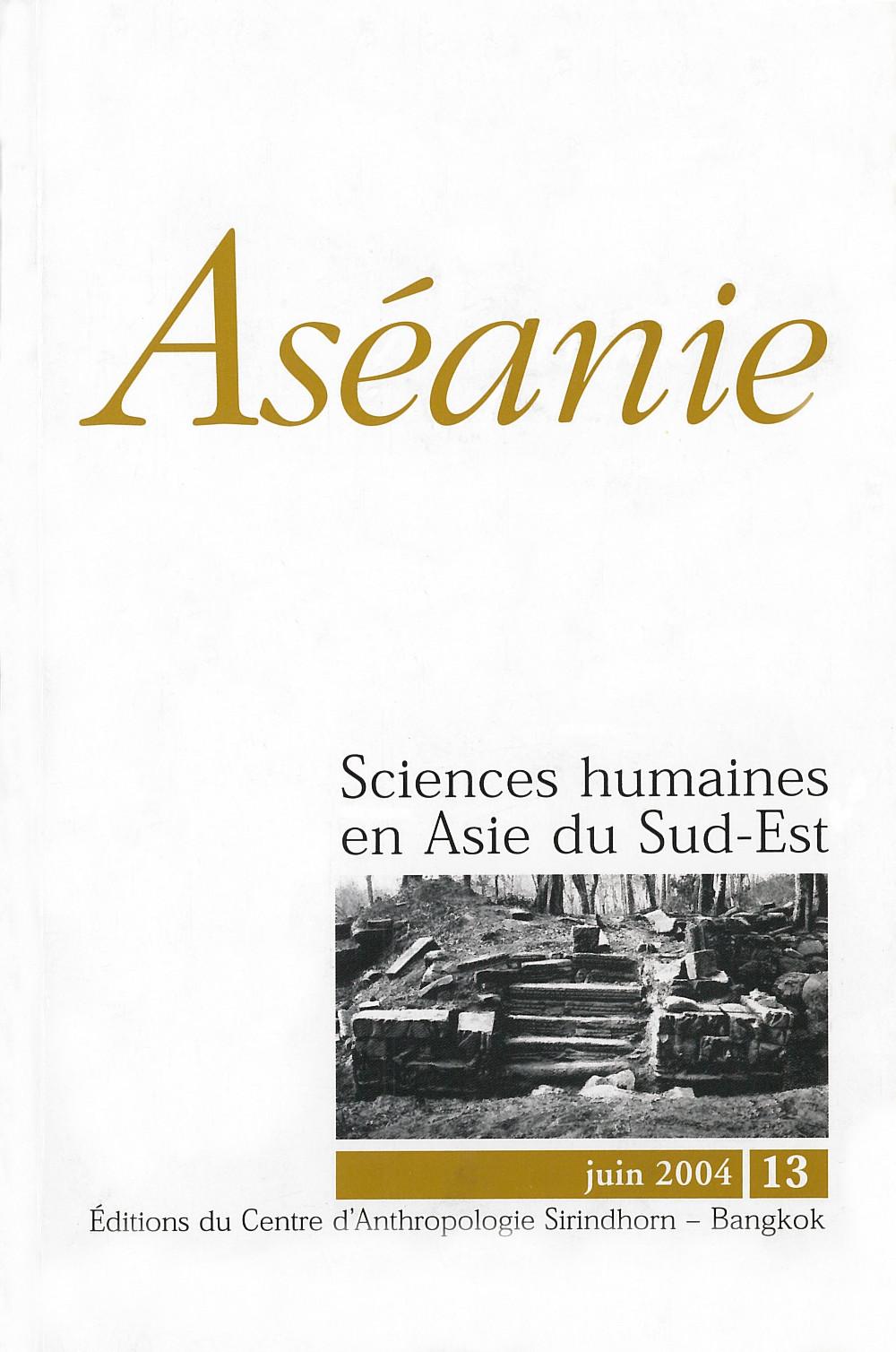 Aséanie 13 (juin 2004)