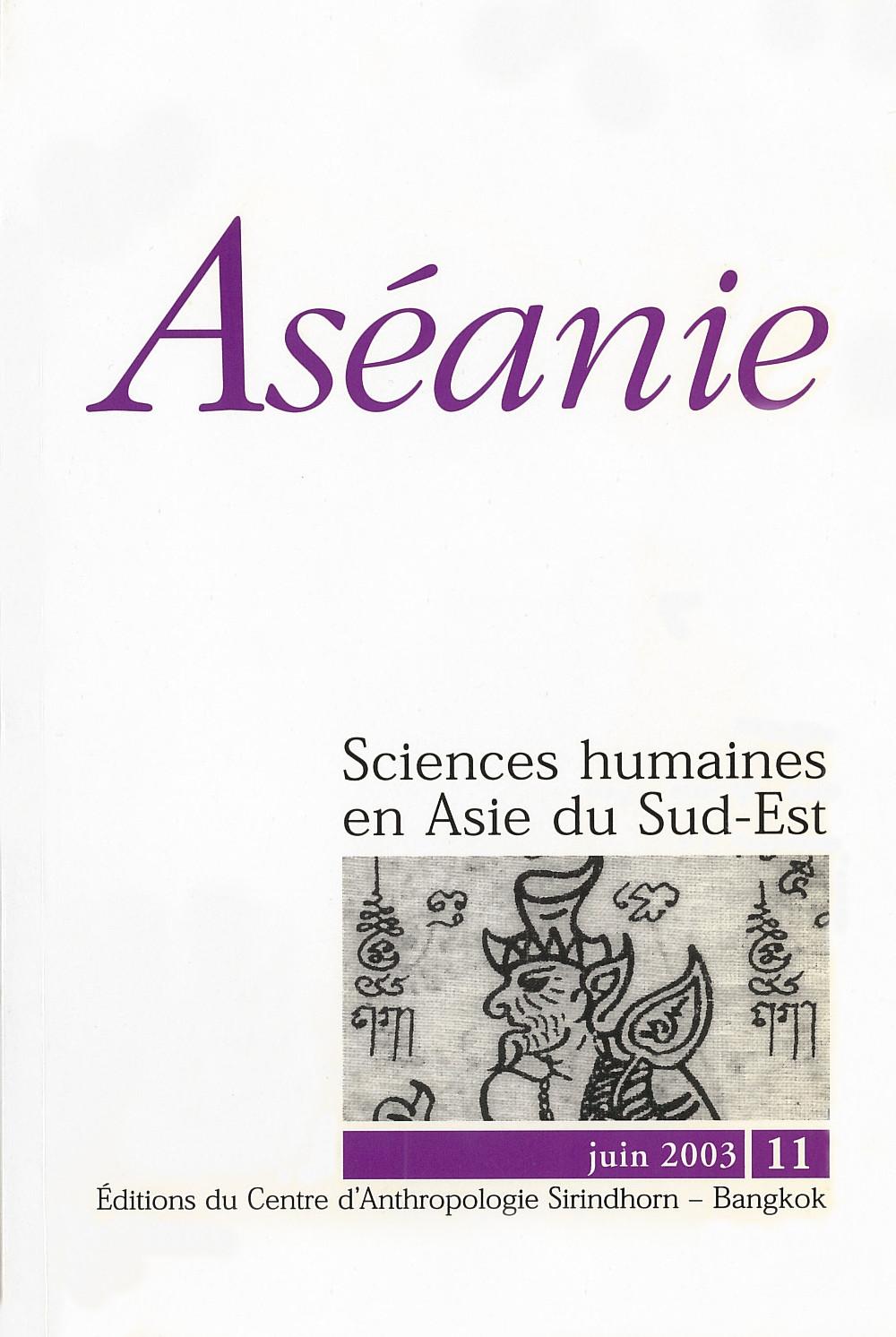 Aséanie 11 (juin 2003)