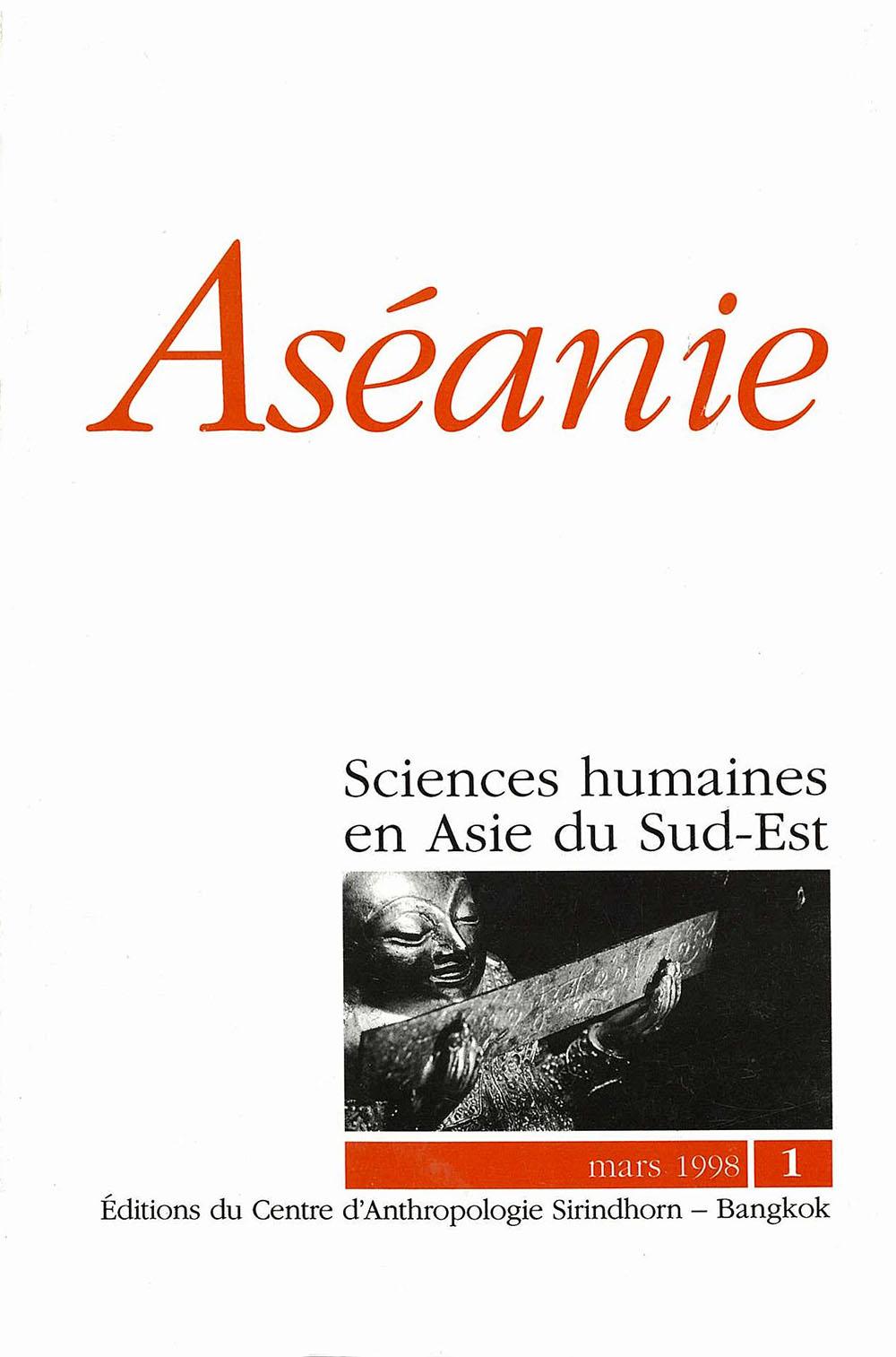 Aséanie 1 (mars 1998)