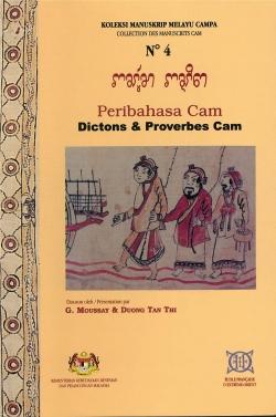Peribahasa Cam [Dictons et Proverbes Cam]
