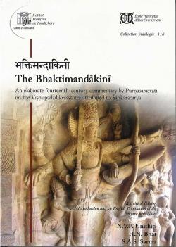 The Bhaktimandākinī