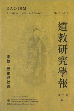 Daoism: Religion, History and Society 3 (2011)
