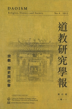Daoism: Religion, History and Society 4 (2012)