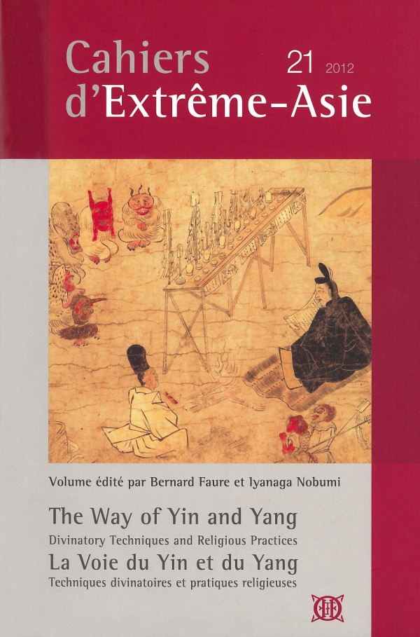 Cahiers d'Extrême-Asie 21 (2012)