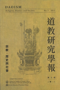 Daoism: Religion, History and Society 5 (2013)