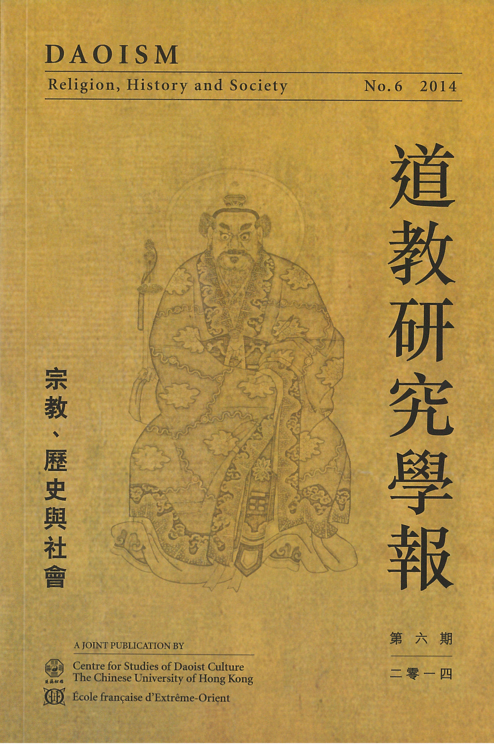 Daoism: Religion, History and Society 6 (2014)
