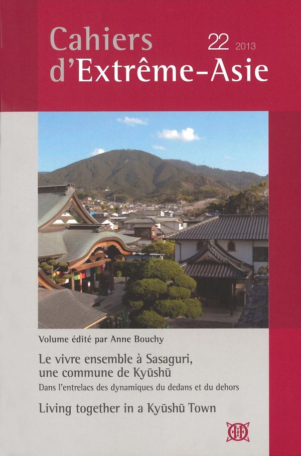 Cahiers d'Extrême-Asie 22 (2013)