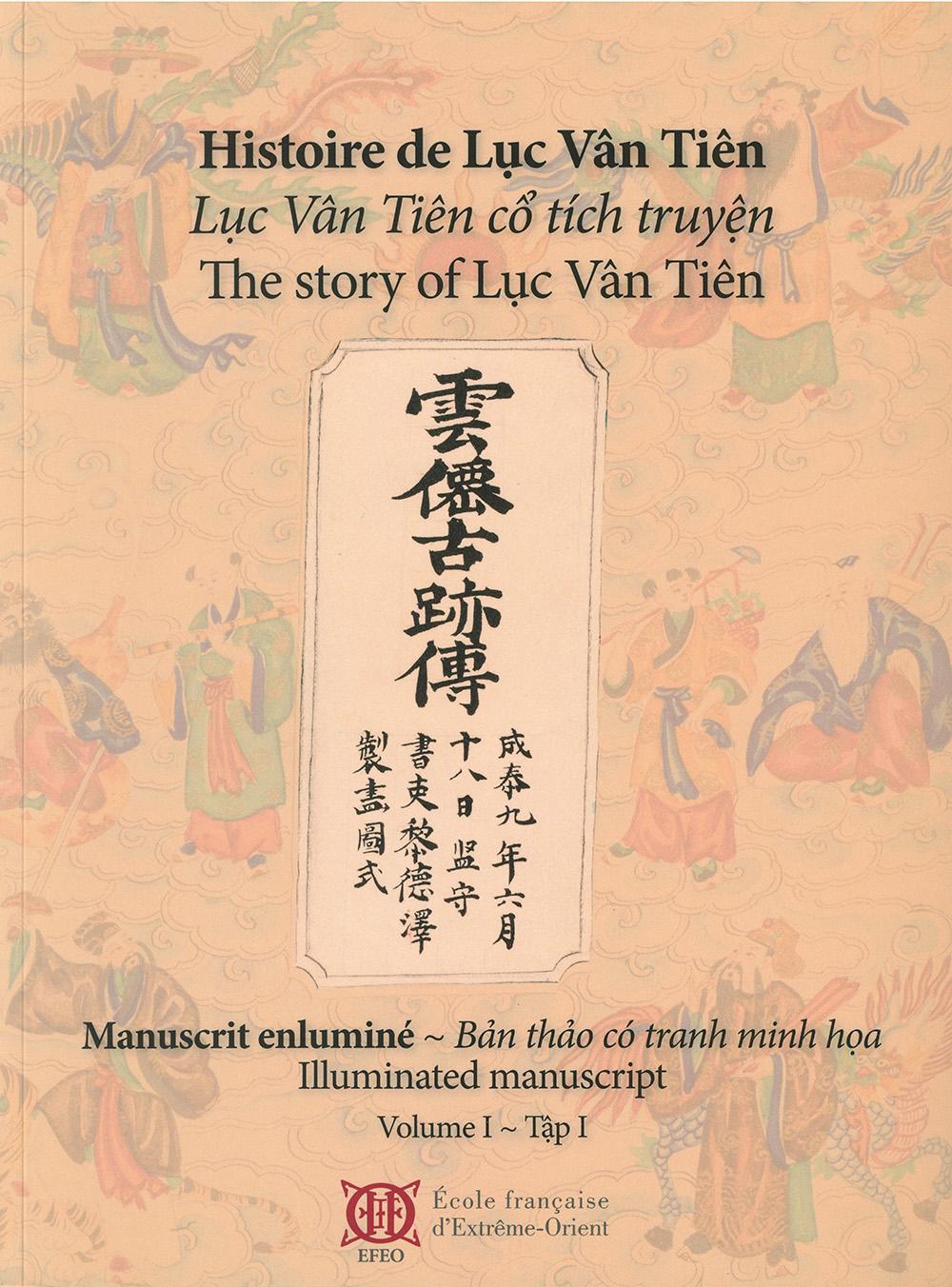 Histoire de Lục Vân Tiên