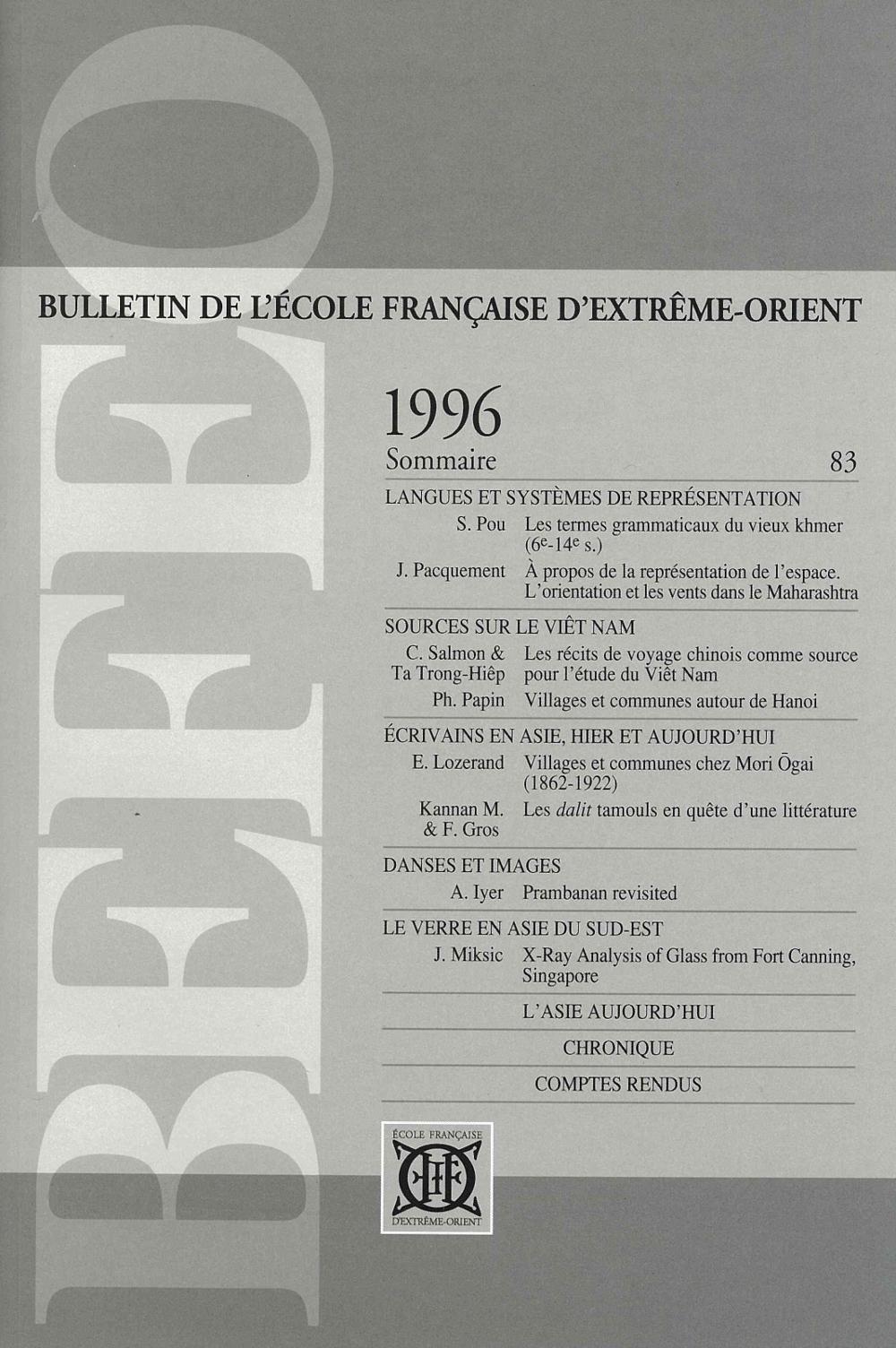 Bulletin de l'Ecole française d'Extrême-Orient  83 (1996)