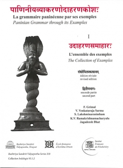 Pāṇinīyavyākaraṇodāharaṇakośaḥ / La grammaire paninéenne par ses exemples / The Paninian grammar through its examples