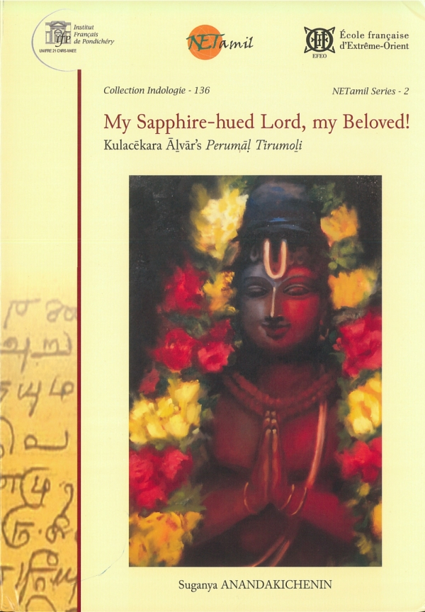 My Sapphire-hued Lord, my Beloved!