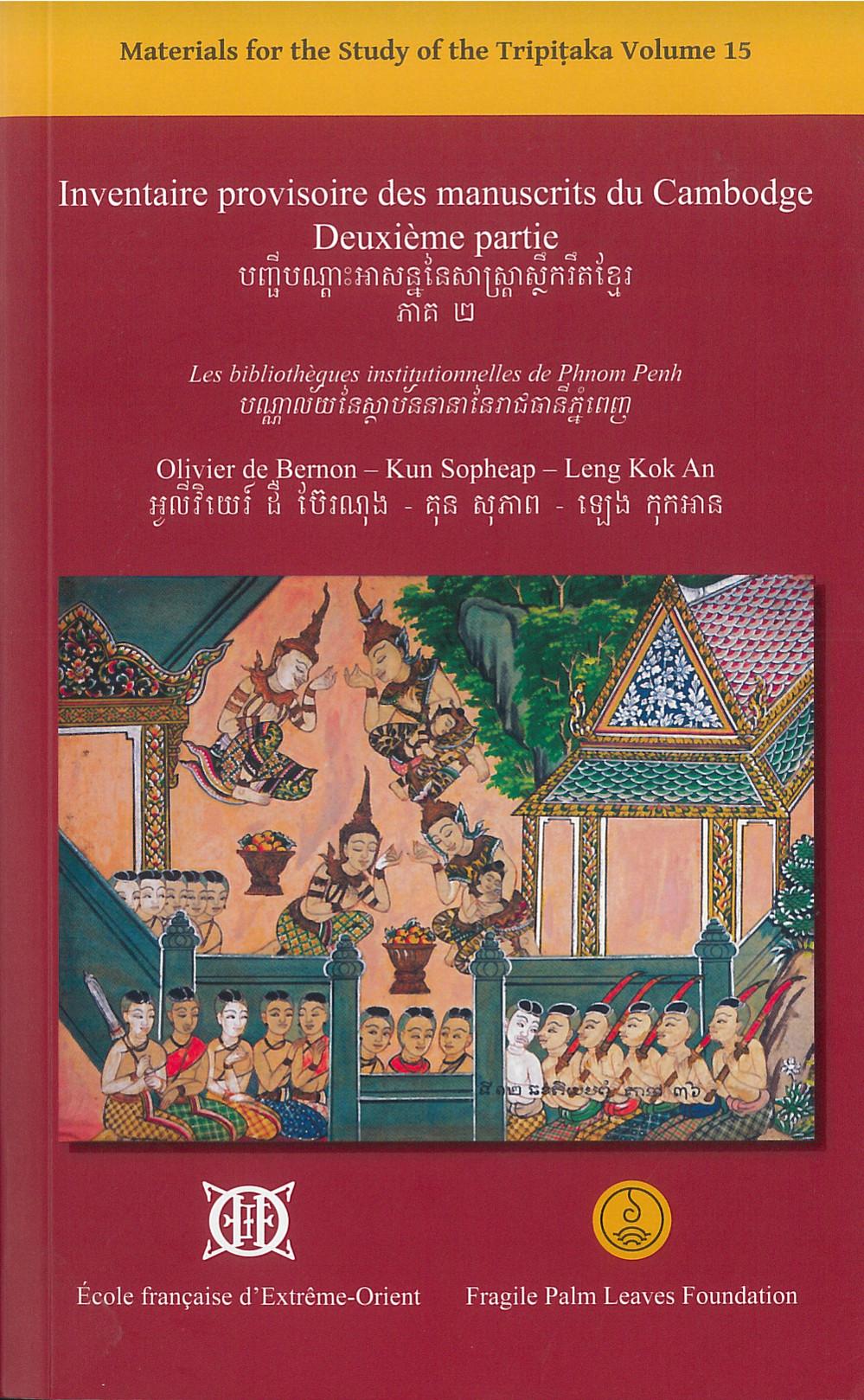 Inventaire provisoire des manuscrits du Cambodge, deuxième partie