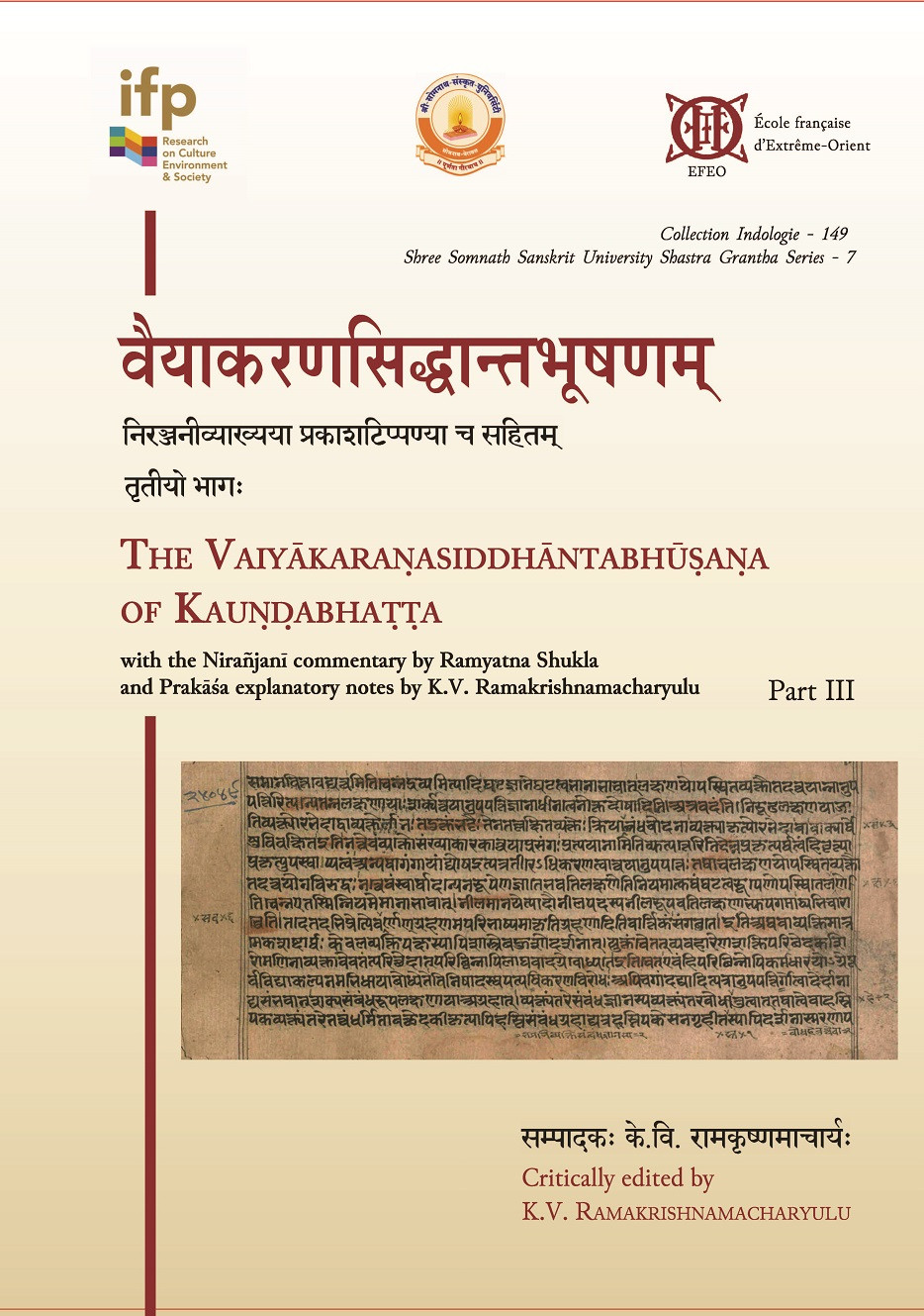 The Vaiyākaraṇasiddhāntabhūṣaṇa of Kauṇḍabhaṭṭa