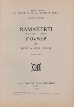Rāmakerti (XVIe-XVIIe siècles)