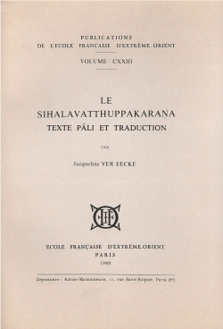Le Sihaḷavatthuppakaraṇa