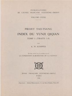 Index du Yunji Qiqian : projet Tao-Tsang