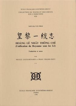 Hoàng Lê nhất thống chí = Unification du Royaume sous les Lê, Tome 2