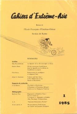Cahiers d'Extrême-Asie 1 (1985)