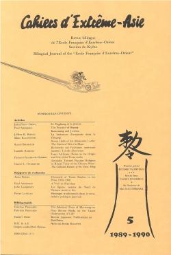 Cahiers d'Extrême-Asie 5 (1989-1990)