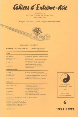 Cahiers d'Extrême-Asie 6 (1991-1992)