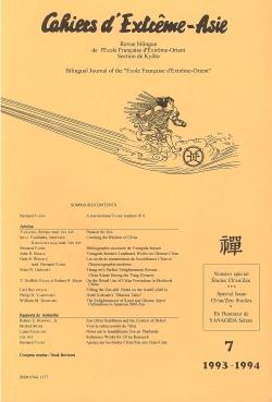 Cahiers d'Extrême-Asie 7 (1994)