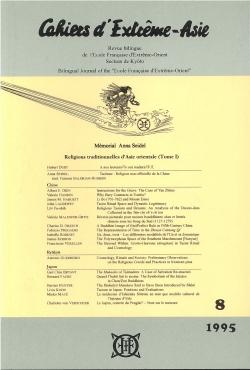Cahiers d'Extrême-Asie 8 (1995)